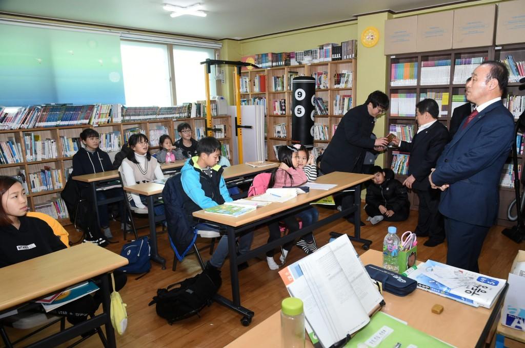 동천동 신년 소통마당(푸르른지역아동센터 현장방문) (2)