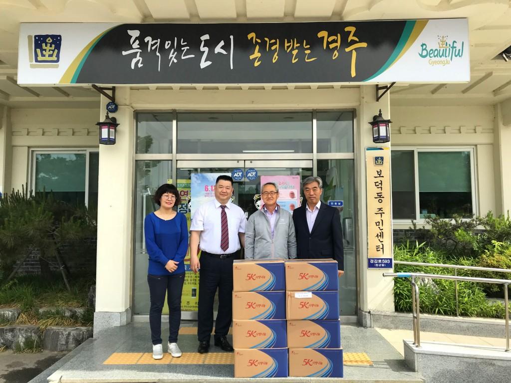 5. KT경주수련관, 저소득층 위한 생필품 후원