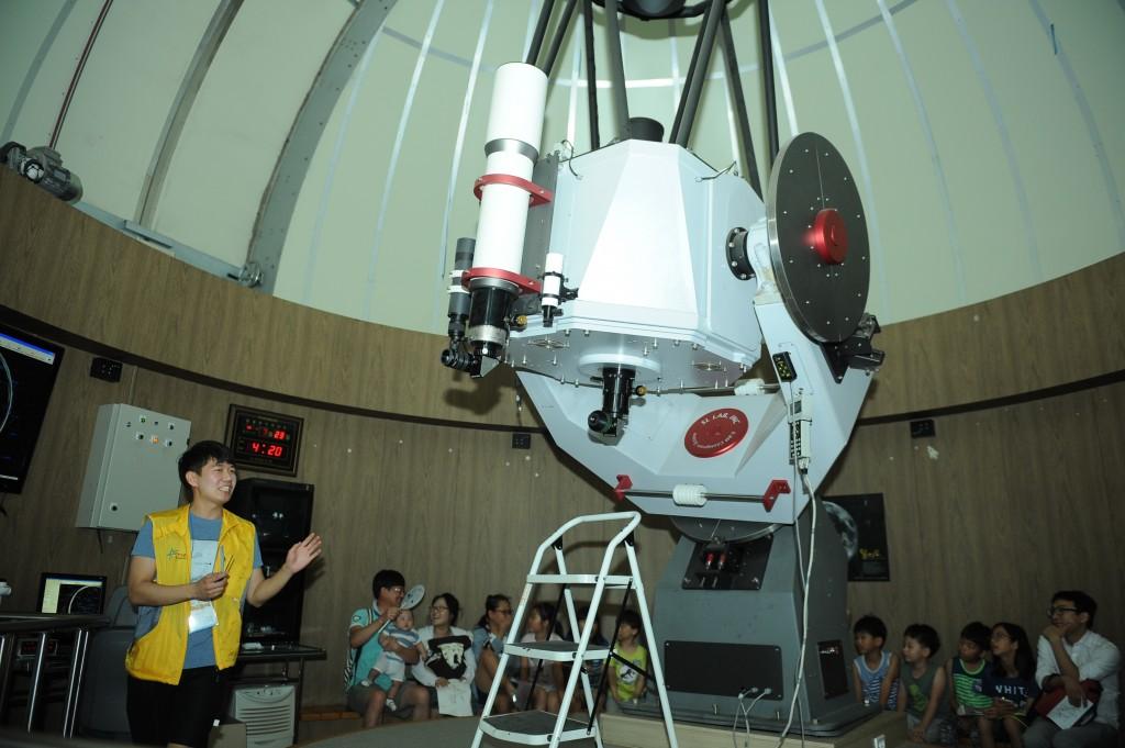 보현산천문과학관 800mm망원경 관측체험