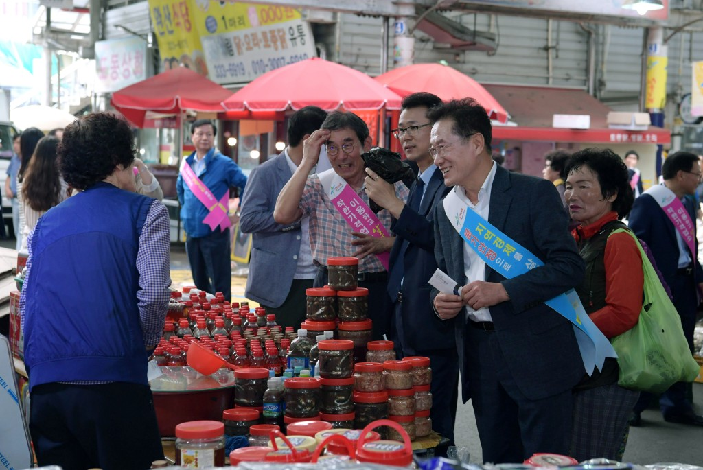 영천시, 추석맞이 전통시장 장보기 행사 사진 1