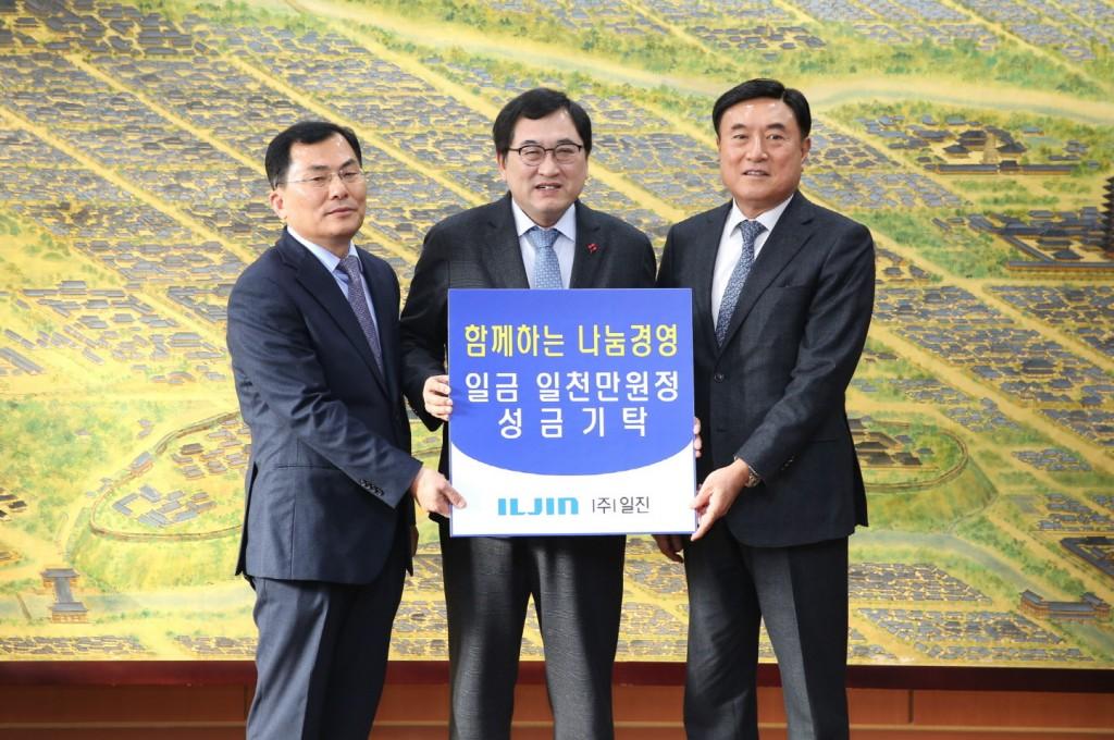 3 (주)일진, (주)일진베어링 이웃돕기 성금 2천만원 기탁 (1)